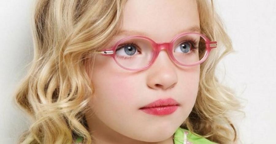 Samo 2600 din brendirani okvir, antirefleks stakla i oftamološki pregled za vaše dete u optici Monokl na Bulevaru!