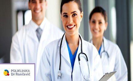 Potpuni skrining zdravlja 12.300 din. ULTRAZVUČNI skrining svih organa i krvnih sudova + kompletna LABORATORIJA i tumor marker!